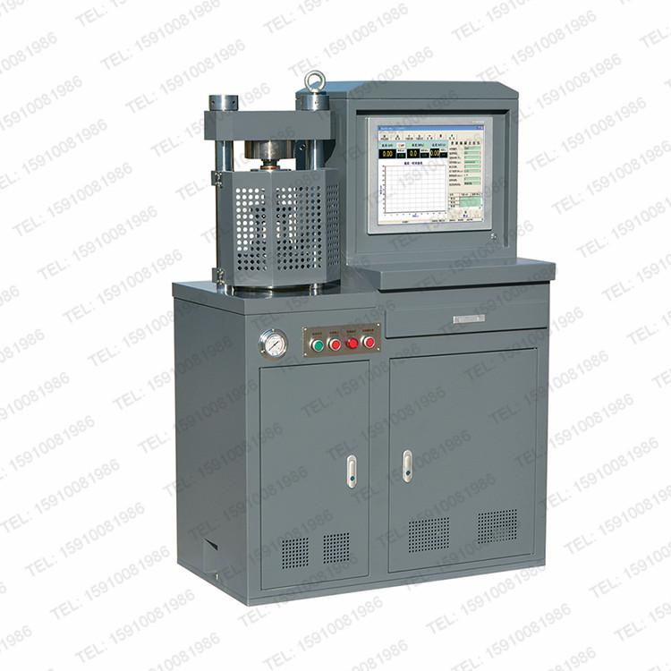 微机控制恒应力压力试验机(YAW-300B)