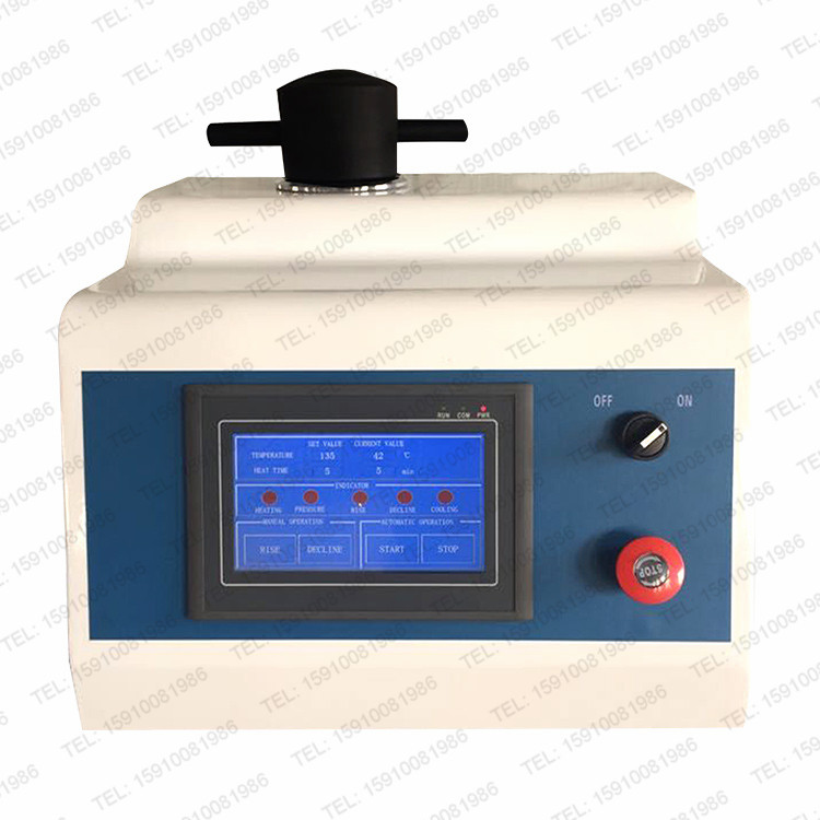 ZXQ-1G型自动镶嵌机