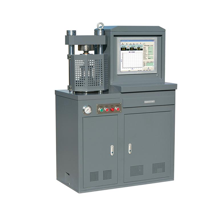 地铁钢板弹簧压力载荷强度试验机