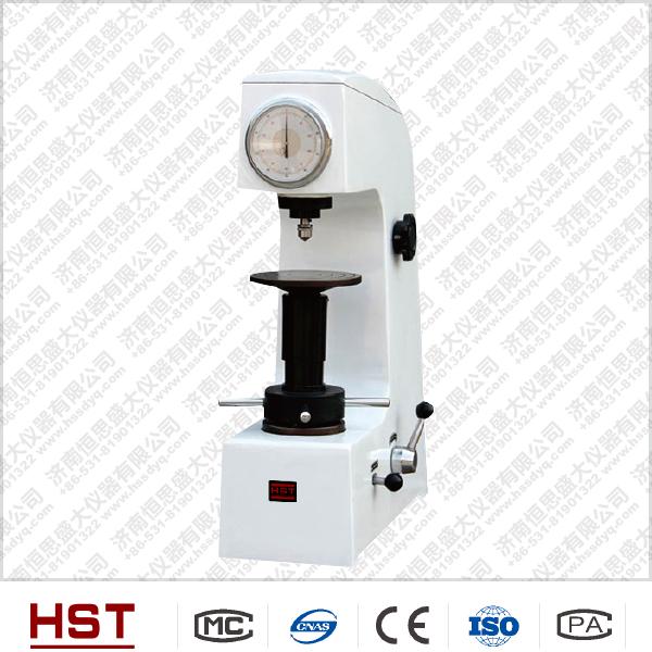 HR-45表面洛氏硬度计