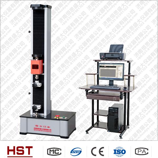 亳州标准螺旋弹簧模具弹簧拉压试验机