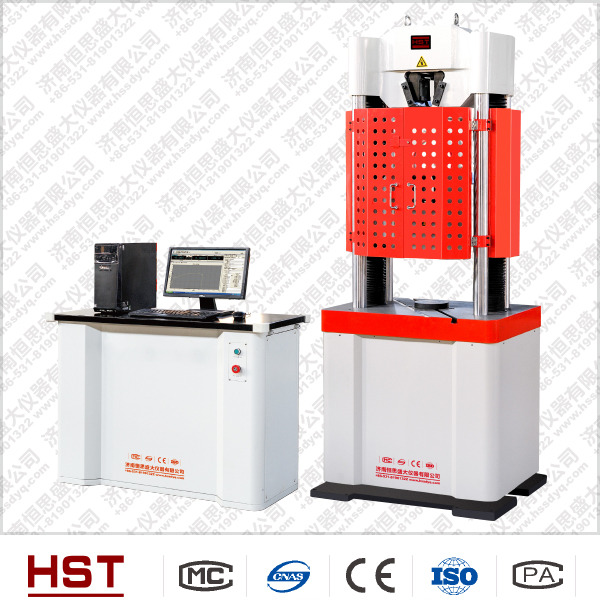 PWS-250电液伺服动静万能试验机