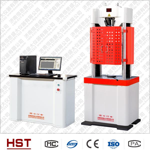 PWS-100电液伺服动静万能试验机