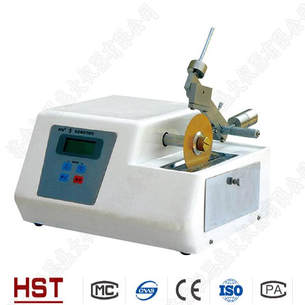 Iqege-1型自动切割机