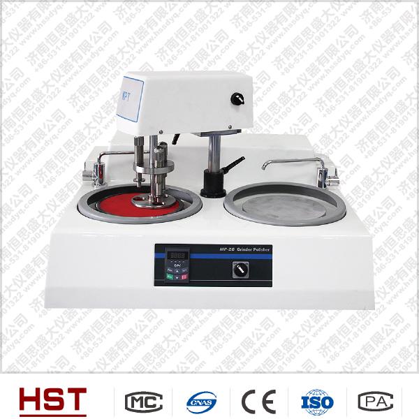 MPJ-1A光谱磨样机