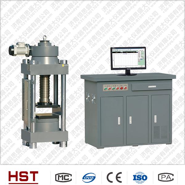 补偿器用波纹管公称压力试验机试验标准