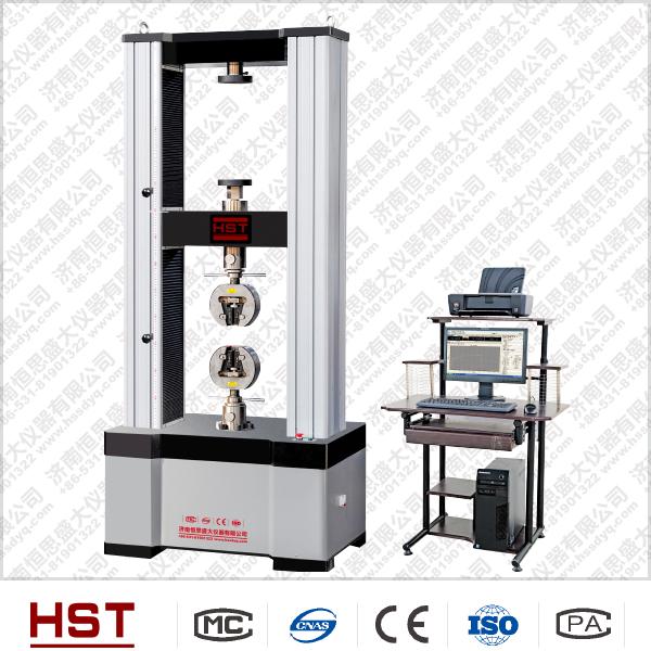 隔热铝型材万能拉伸试验机