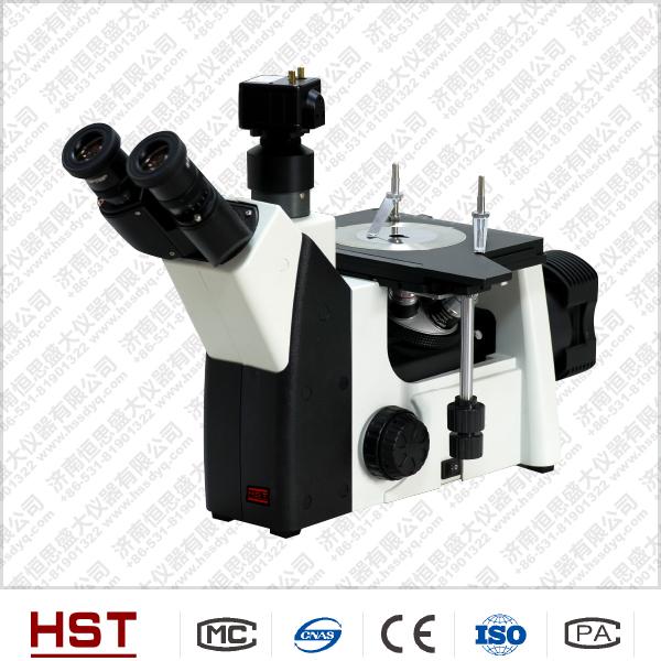 金相光学显微镜