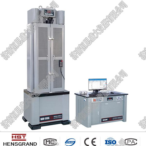 WAW-G系列微机控制电液伺服万能试验机