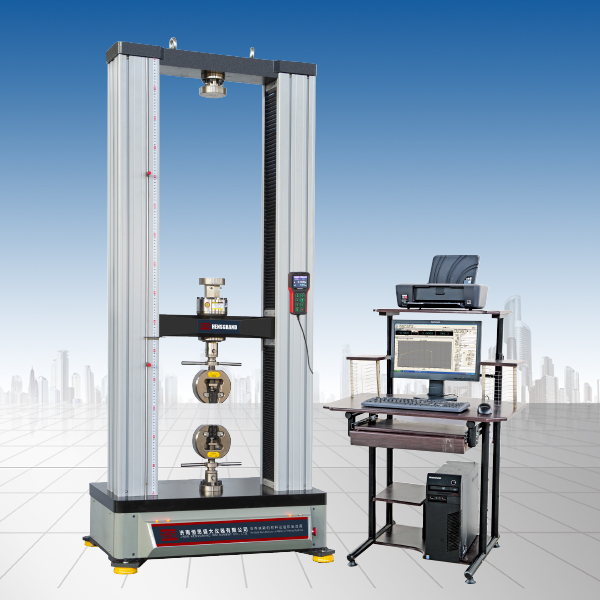WDW-5G微机控制电子万能试验机