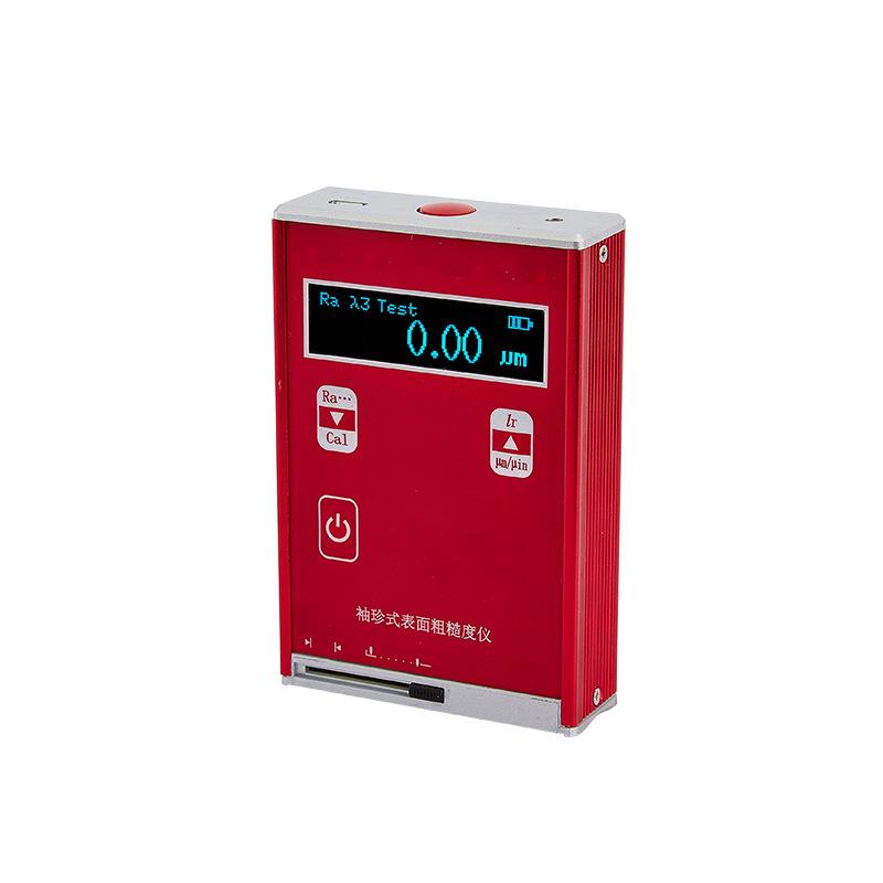 表面粗糙度仪HR3100